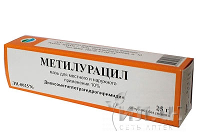 Метилурацил (Methyluracil)