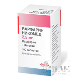 Варфарин Никомед (Warfarin Nycomed)