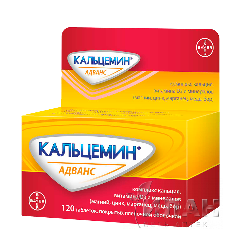 Кальцемин Адванс (Calcemin Advance)