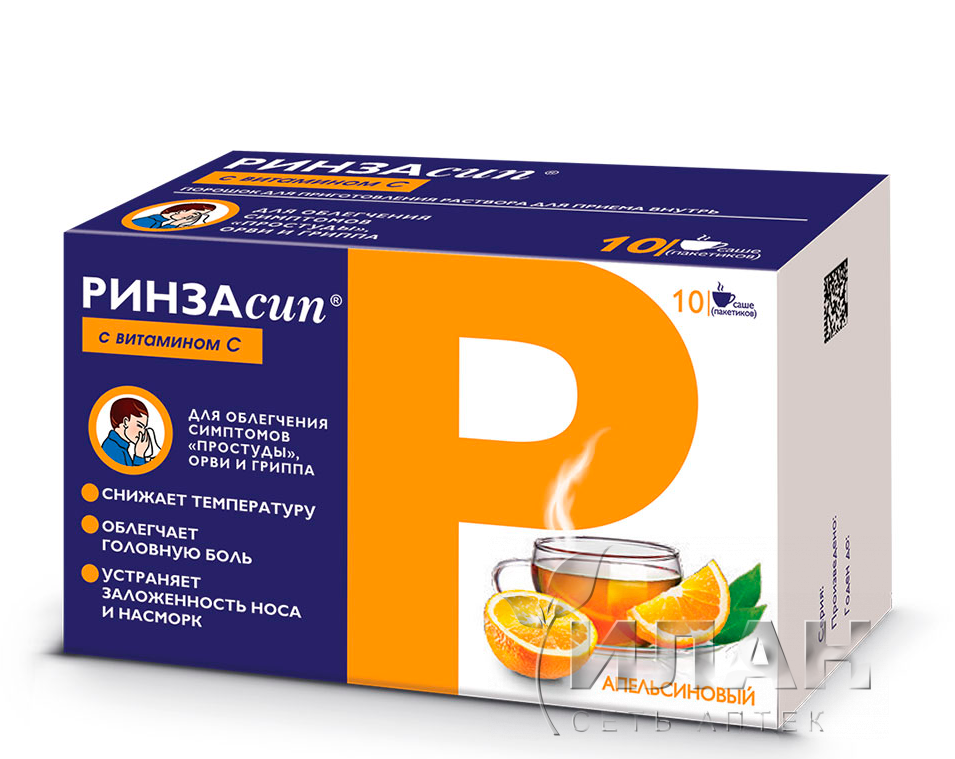 Ринзасип с витамином С (Rinzasip with Vitamin C)