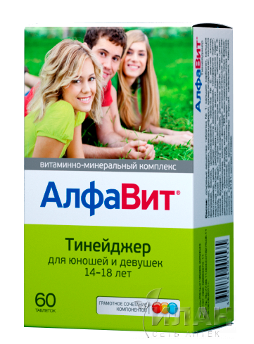 Алфавит Тинейджер (Alphavit Teenager)