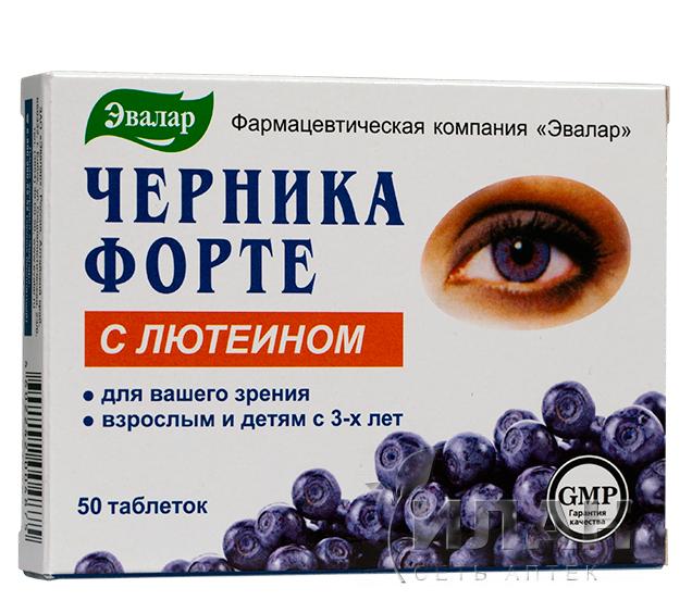 В каком возрасте можно делать операцию на глаза астигматизм