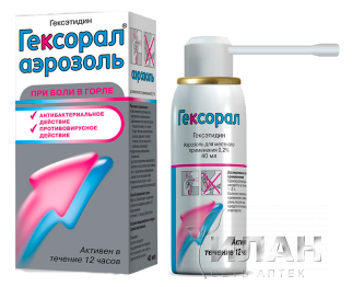 Гексорал (Hexoral)