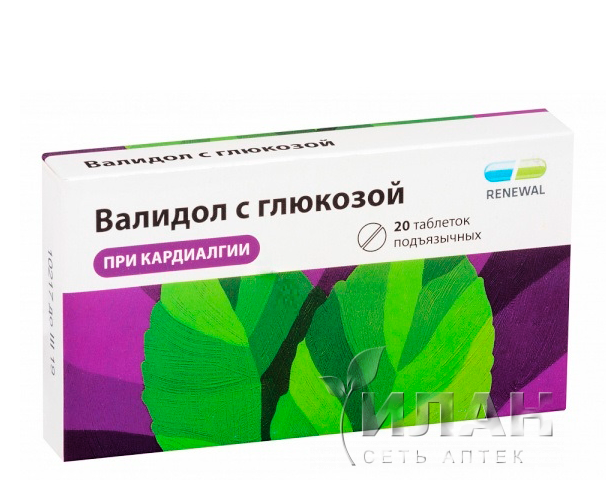 Валидол с глюкозой (Validol with glucose)
