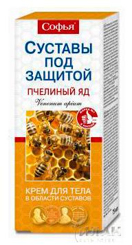 Софья суставы под защитой пчелиный яд