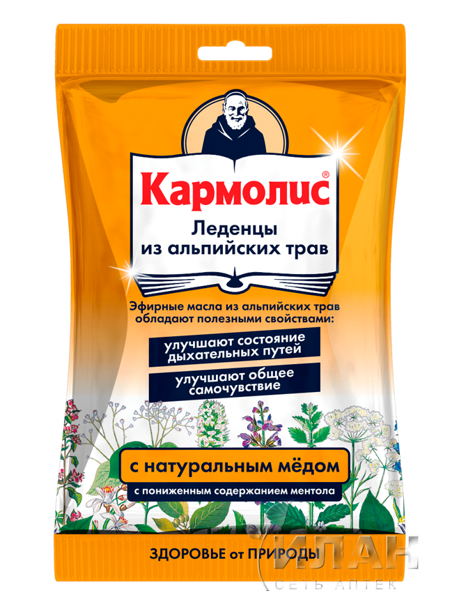 Кармолис леденцы с медом (Carmolis lozenges with honey)