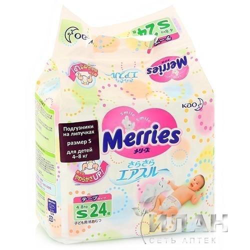 Меррис размер s