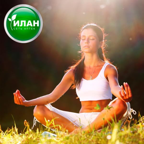 Йога для взрослых белгород